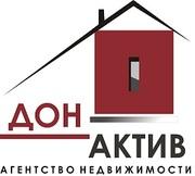 Агенты по недвижимости