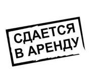 Аренда помещения под магазин Москва